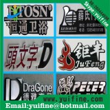 Aluminum label,name plate,metal label ,metal tag,metal badge,metal sticker,metal tag with self ad...