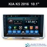 OEM En coche Sistema de entretenimiento KIA K5 2016 Radion GPS Android