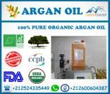 Argan oil of morocco manufacturer private label