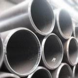 ASTM A213 T12 tubo sin soldadura de aleación, A213 tubos sin soldadura de aleación T12...