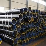 ASTM A335 P11 tubería de acero de aleación