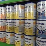 Liptomil Plus 1, Liptomil Plus 2, Liptomil Plus 3, suministro a granel