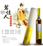 Kiwi fruit wine for lady only