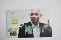 Téléphone cellulaire en blanc sim wcdma carte carte LTE USIM pour mobile