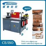Busbar processing machine/ punching bending shearing machine
