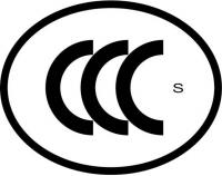 Marca CCC - ¡Su clave para el mercado de China!