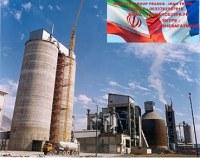 IRAN TRADE vend ciment portland direct usine