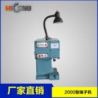Semi-Automatic Continuous Iron Mute Terminal Crimping Machine/ Super Iron Mute Terminal...