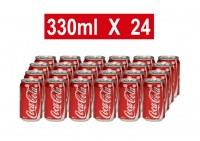 Coca Cola, Fanta, Sprite bebidas para la venta