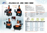Small Hole Drilling EDM Series D50,D60,SD60