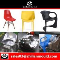 Molde de la silla de inyección de plástico de alta calidad.