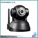 Wireless PT IP Camera Two-way Audio