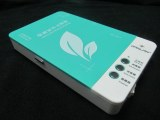 Multifunctional Mobile Phone Sterilize Disinfector, UV and Ozone Sterilizer, with Voice...