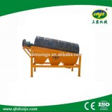 Drum Screening Machine
