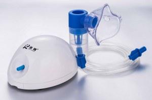 Nebulizador de asma médica médica hospital portátil portátil Mini