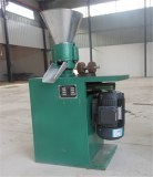 CE approved reasonable price feed pellet mill