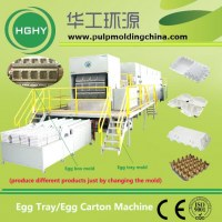HGHY EGG TRAY MOLDING MACHINE PAPER PULP MOLDING MACHINE