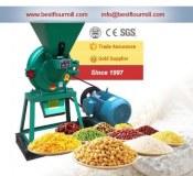 FFC home use flour mill