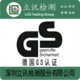 Proporcionar Nemko CE, Nemko CB, Nemko GS, Nemko EMC, pruebas y certificado de segurida...