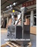 DXD 250g completamente automático ~ máquina envasadora de llenado 1kg