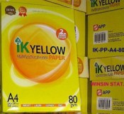 IK AMARILLO A4 COPIA PAPEL A4 102 a 104%