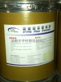 Modification Of Ptfe Teflon Ultrafine Powder Modifier Direct Selling G