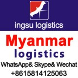 Land transportation& courier from Guangzhou to Mandalay& MDL(customs clearance)