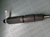 CUMMINS/CDC Nozzle Holder KDAL59P6
