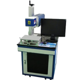 CO2 laser marking machine 20W