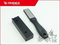 Diamond Knife Sharpener for Ceramic Knives