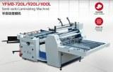 Improved Semi-auto Laminator Machine MODEL YFMB-L