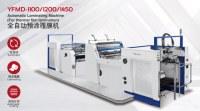 Automatic Laminating machine MODEL YFMD