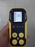Detector portátil más personalizable Gas Multi