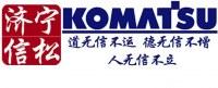 Approvisionnement pelle Komatsu vis à boulons
