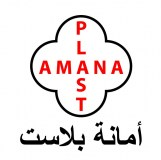 AMANA PLAST COMPANY for printing and packing industries on Plastic
