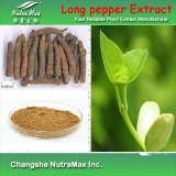 100% Natural Long pepper Extract 10:1 (sales07@nutra-max.com)