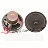 101mm altavoz altavoz del coche DXYD101N-50P-32A