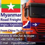 Customs clearance services from Guangzhou to Mandalay,Myanmar
