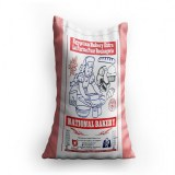 Best Quality Wheat Flour - National Bakery Brand - ISO Certified - 50 KG