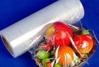 Maroc vente fournisseurs grossistes cellophane pellicule film alimentaire
