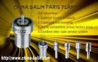 Brand New Engine Nozzle HL140s25c761