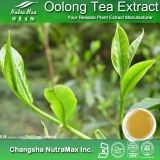 Oolong Tea Extract (sales07@nutra-max.com)