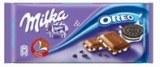 Palette Milka Oreo Chocolate