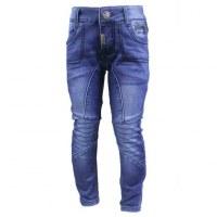 4x Pantalones RG512 de 2 a 5 años