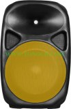 PT Series Active Valued Sound Box