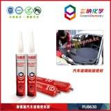Adhesivo de poliuretano de alta calidad con precio competitivo