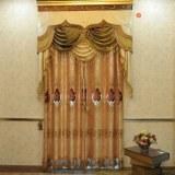 Modernas cortinas elegantes
