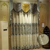 Elegantes cortinas para el hogar