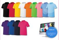 Home textile, garment,