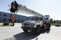 QY8D camión grúa